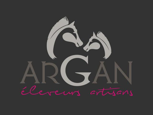 Élevage d'Argan : Photo